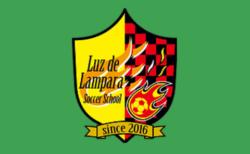 ルスデランパラFC ジュニアユース 体験練習会 10/27開催 2022年度 愛知県