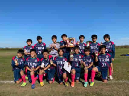 2021年度 第41回千葉県U-11サッカー選手権大会 2ブロック大会5年生の部  優勝はFCトリムジュニア!県大会出場10チーム決定!