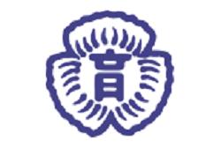 奈良育英高校 オープンスクール 10/23開催! 2021年度 奈良県