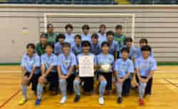 2021年度 JFA第12回全日本U-15女子フットサル選手権大会 埼玉県大会 優勝は白岡SCL!