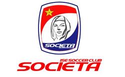 ソシエタ伊勢SC ジュニアユース 体験練習会 11/9,16,30他開催 2022年度 三重