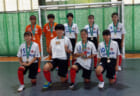 2021年度JFA第25回全日本U-18女子サッカー選手権大会北海道大会 優勝はフィールズ・リンダ!