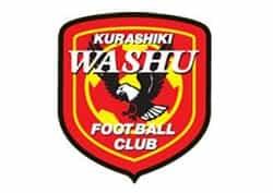 鷲羽FC ジュニアユース セレクション 12/5.12.1/16開催中!2022年度 岡山県